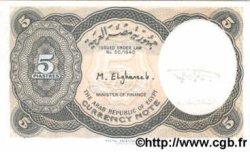 5 Piastres ÉGYPTE  1961 P.185 NEUF