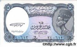 5 Piastres ÉGYPTE  1998 P.188 NEUF