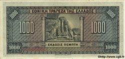 1000 Drachmes GRÈCE  1926 P.100b pr.NEUF