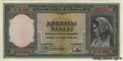 1000 Drachmai GRÈCE  1939 P.110 NEUF