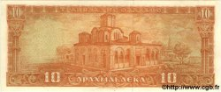 10 Drachmes GRÈCE  1955 P.189b