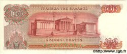 100 Drachmes GRÈCE  1967 P.196b pr.NEUF