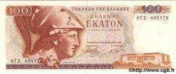100 Drachmes GRÈCE  1978 P.200 NEUF