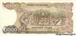 1000 Drachmai GRÈCE  1987 P.202a NEUF