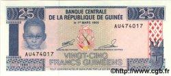 25 Francs Guinéens GUINÉE  1985 P.28 NEUF
