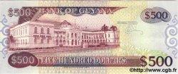 500 Dollars GUYANA  1996 P.32 NEUF