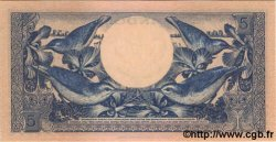 5 Rupiah INDONÉSIE  1959 P.065 NEUF
