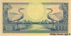 25 Rupiah INDONÉSIE  1959 P.067 NEUF