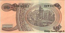 10 Rupiah INDONÉSIE  1968 P.105 pr.NEUF