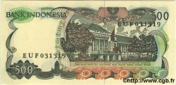 500 Rupiah INDONÉSIE  1982 P.121 SPL