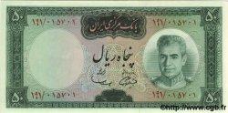 50 Rials IRAN  1971 P.085a NEUF