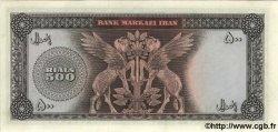 500 Rials IRAN  1971 P.093c NEUF
