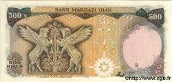 500 Rials IRAN  1974 P.104b NEUF