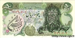 50 Rials IRAN  1980 P.123b NEUF