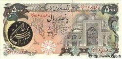 500 Rials IRAN  1981 P.128 NEUF
