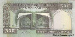 500 Rials IRAN  1982 P.137a NEUF