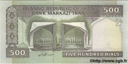 500 Rials IRAN  1982 P.137h NEUF
