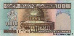 1000 Rials IRAN  1982 P.138b NEUF
