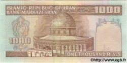 1000 Rials IRAN  1982 P.138h NEUF