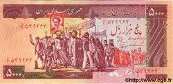 5000 Rials IRAN  1983 P.139b NEUF