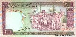 2000 Rials IRAN  1986 P.141h NEUF