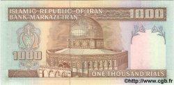 1000 Rials IRAN  1992 P.143a NEUF