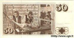 50 Krónur ISLANDE  1981 P.49 NEUF