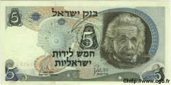 5 Lirot ISRAËL  1968 P.34b NEUF