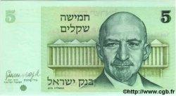5 Sheqalim ISRAËL  1980 P.44 NEUF