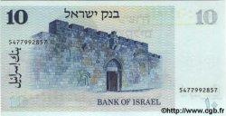10 Sheqalim ISRAËL  1980 P.45 NEUF