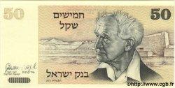 50 Sheqalim ISRAËL  1978 P.46a NEUF