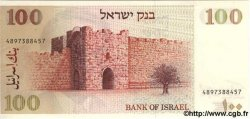 100 Sheqalim ISRAËL  1979 P.47a NEUF