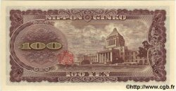 100 Yen JAPON  1953 P.090c NEUF