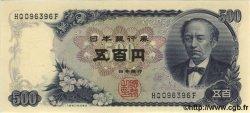 500 Yen JAPON  1969 P.095b NEUF