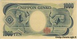 1000 Yen JAPON  1984 P.097b NEUF