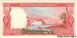500 Kip LAOS  1974 P.17a pr.NEUF