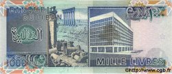 1000 Livres LIBAN  1988 P.69 NEUF