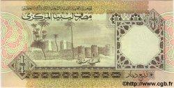1/4 Dinar LIBYE  1991 P.57b NEUF