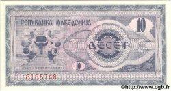 10 Denari MACÉDOINE  1992 P.01 NEUF