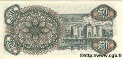 50 Cupon MOLDAVIE  1992 P.01 NEUF