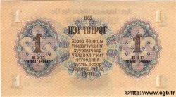 1 Tugrik MONGOLIE  1955 P.28 NEUF
