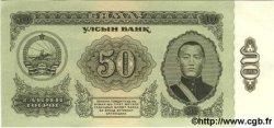 50 Tugrik MONGOLIE  1966 P.40 NEUF
