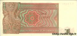 1 Kyat MYANMAR  1990 P.67 NEUF
