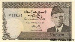 5 Rupees PAKISTAN  1983 P.38 NEUF