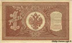 1 Rouble RUSSIE  1898 P.015 SPL