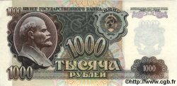 1000 Roubles RUSSIE  1992 P.250 NEUF