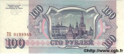 100 Roubles RUSSIE  1992 P.254 NEUF