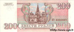 200 Roubles RUSSIE  1992 P.255 NEUF