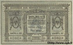 5 Roubles RUSSIE  1918 PS.817 NEUF