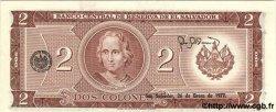 2 Colones SALVADOR  1976 P.124 NEUF